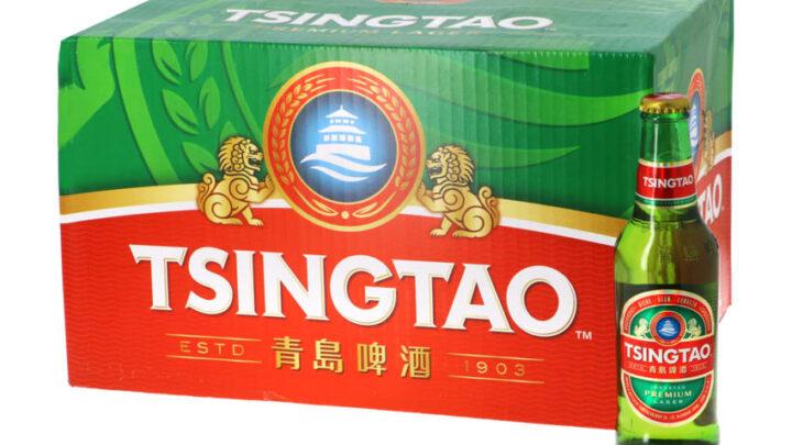 Tsingtao bier is echt heel erg lekker!